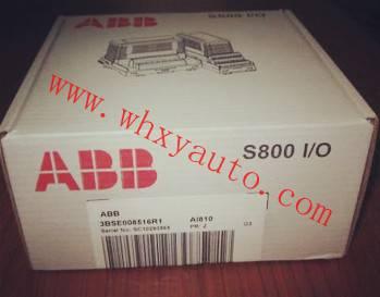 ABB DCS AI835 analog input module