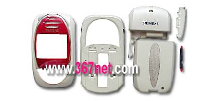 Siemens SL55 Original Housing
