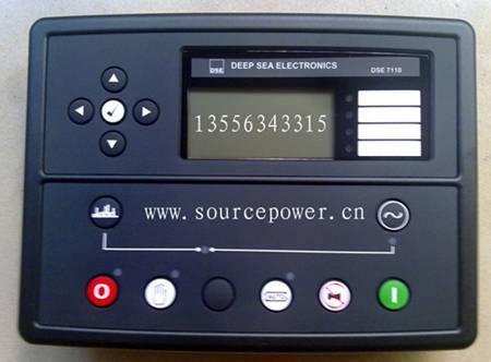 Deep Sea Module DSE6620 DSE7110 DSE7120 DSE7210 DSE7220