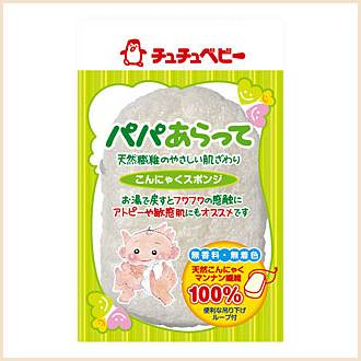 Japan Natural Konjac Sponge for Baby's Bathing Wholesale