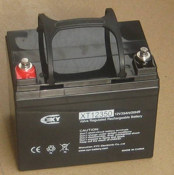 12V35AH for wheelchairs use lead acid battery