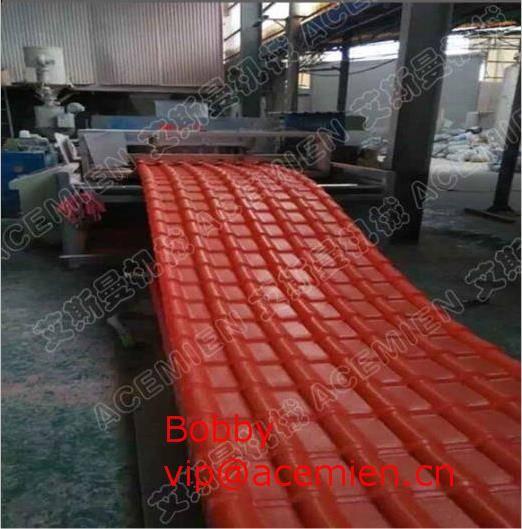 1040mm PVC+ASA two layer Glazed tile making machine