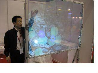transparent holographic screen