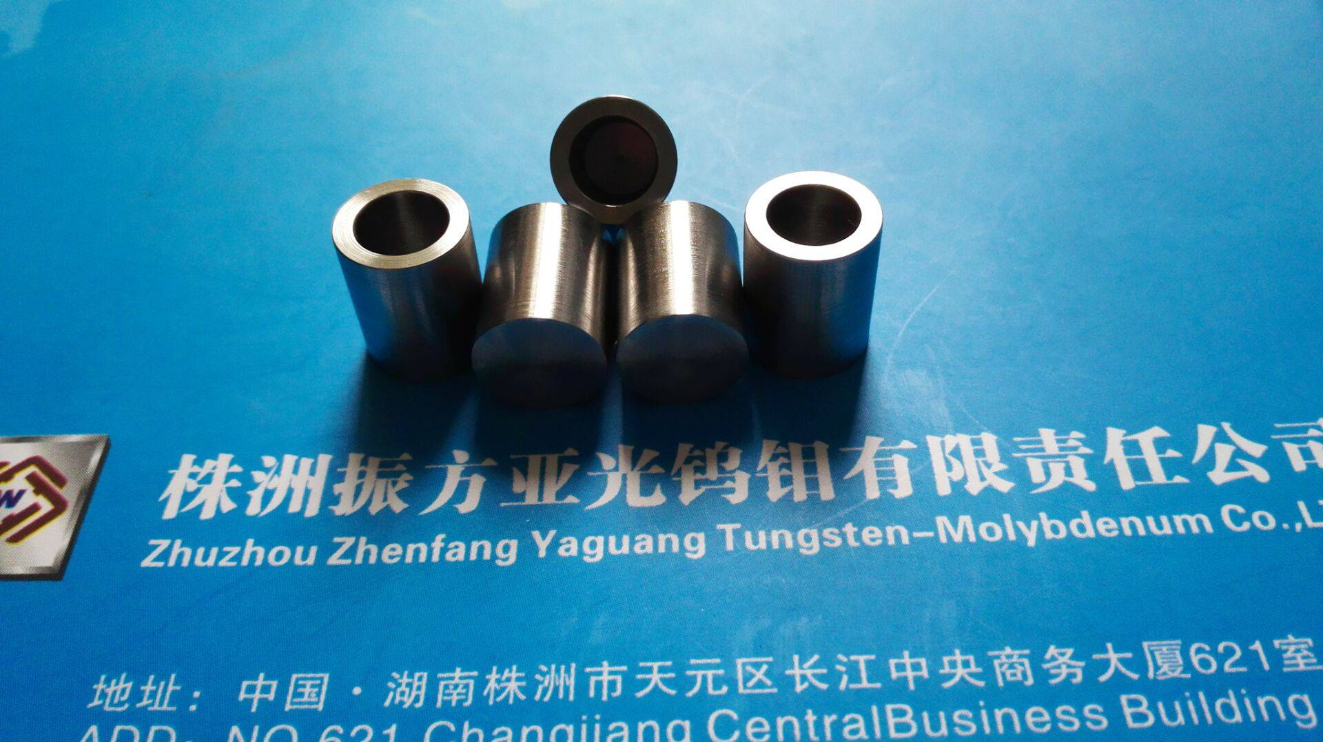 Offer Tungsten Crucible, Tungsten Molybdenum products, Pure Tungsten Rods, Tungsten Electrodes,