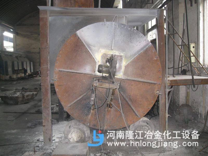 oxygen converter for copper smelting