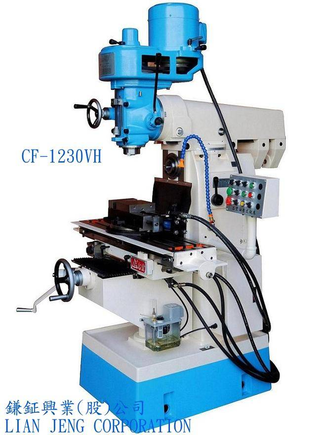 Hydraulic milling machine 1230VH