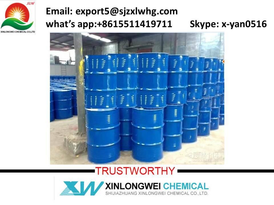 Diethylene Glycol Diethyl Ether,C8H18O3/CAS No. : 112-36-7