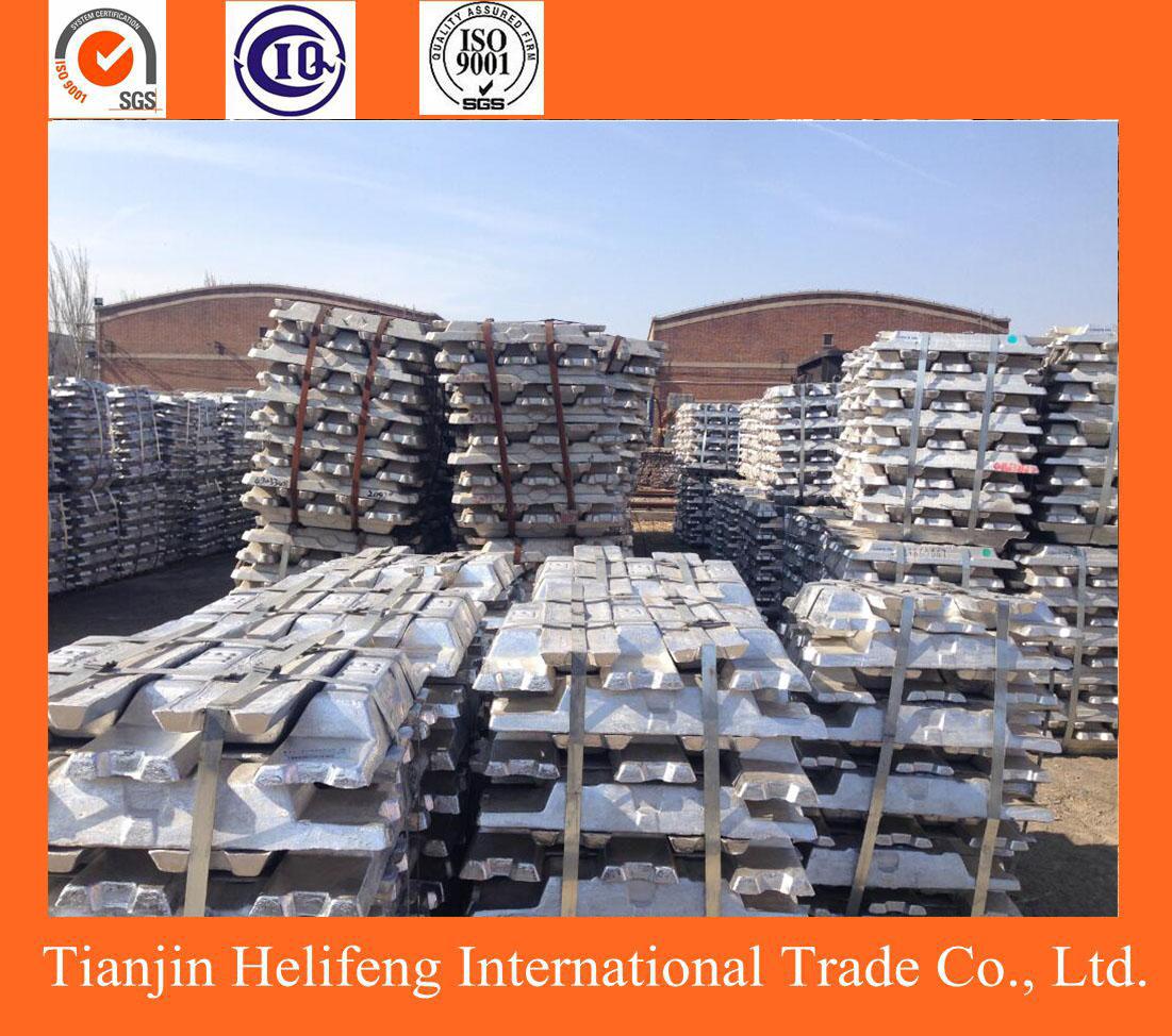 Metal material aluminum ingots for sale