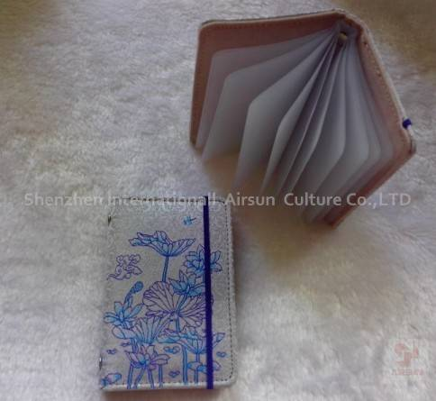 Chinese classical silk card package