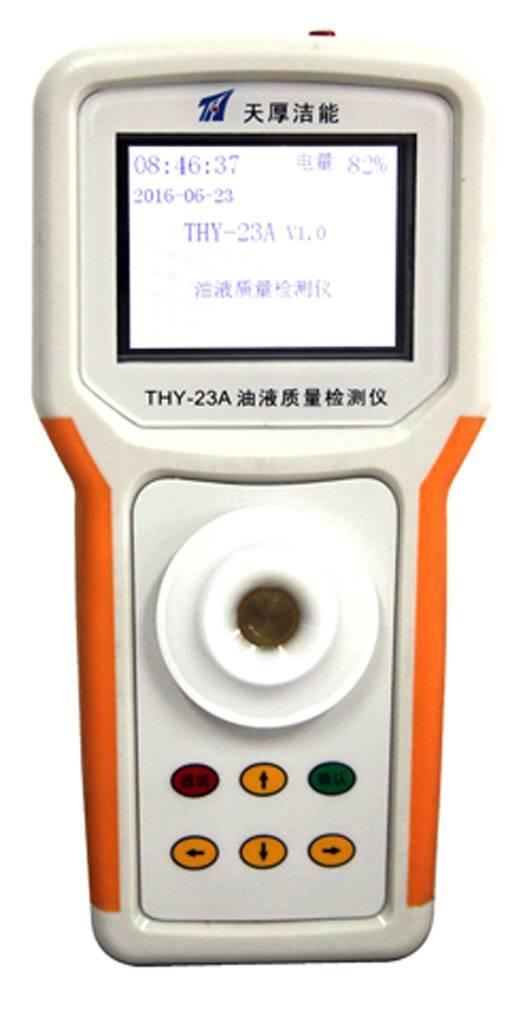 New Patent Oil Quality Analysis Equipment