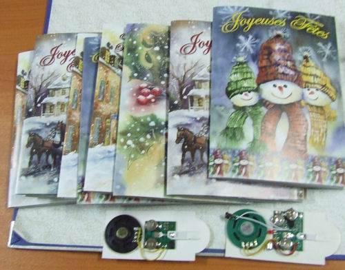 sell christmas card