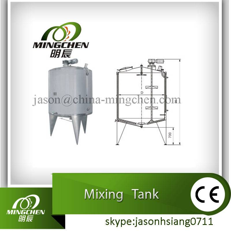 Sanitary High Shear Emulsification Tank/ Mixing Tank/ Milk Tank
