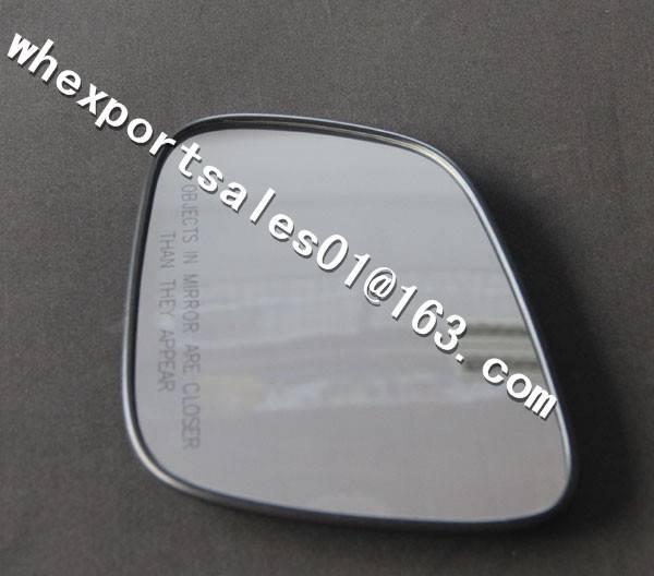 Rear View Mirror Plates