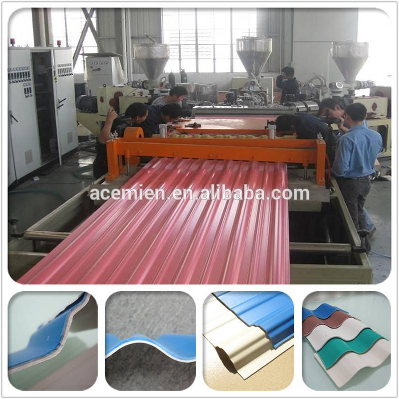 pvc roof tile machine