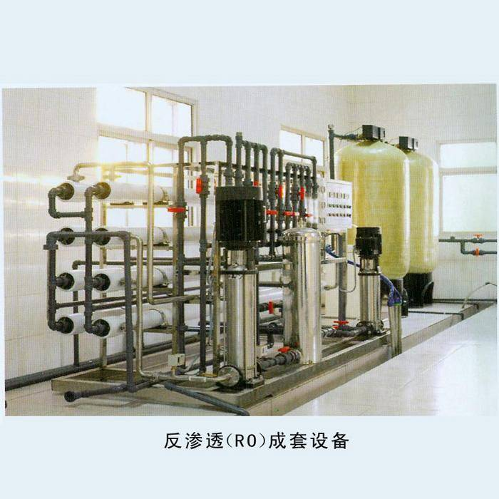 R.O Water Reuse System 10-50T/H