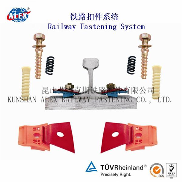Railway Nabla fastening system
