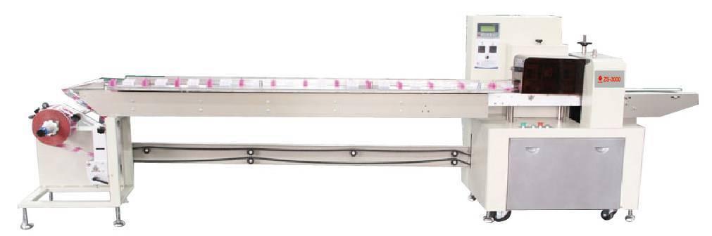 Lower reel horizontal packing machine