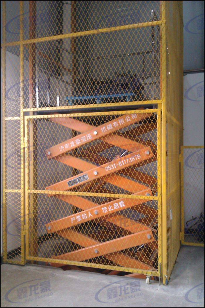 Low Priced Hydraulic Warehouse Fixed Cargo Lift