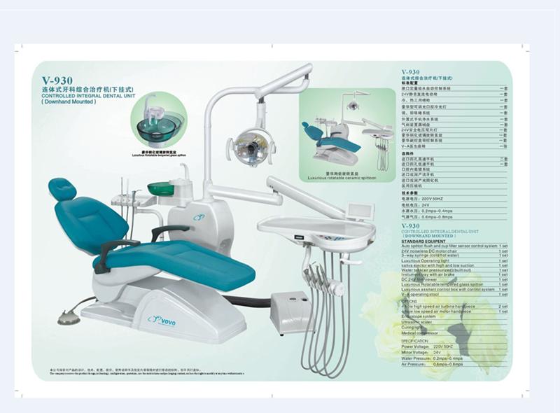 dental chair FDA dental unit Dental equipment Power Source Electricity;Air;Water