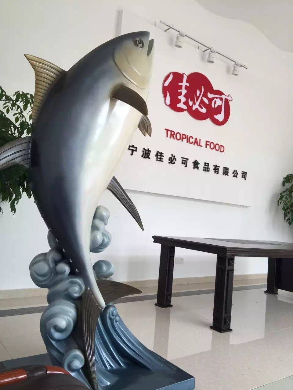 China FISHERIES &SEAFOO EXPO Booth Number:S2-0212 Nov.2-4, 2016. QINGDAO