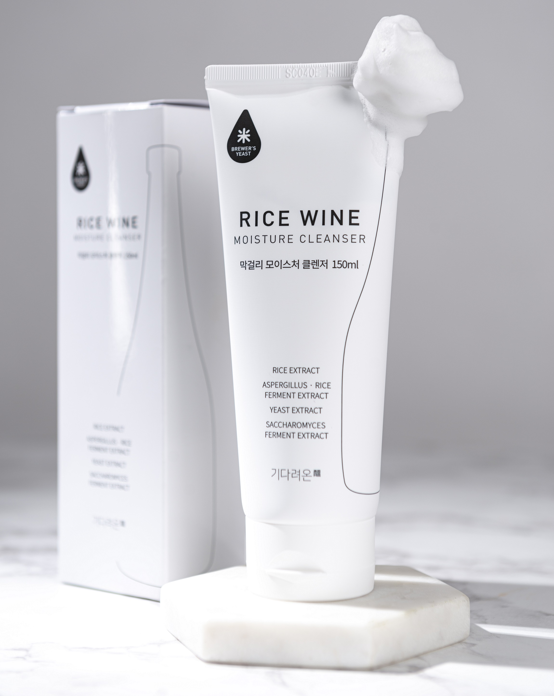 RICEWINE Moisture Cleanser_facial cleanser products made in South Korea
