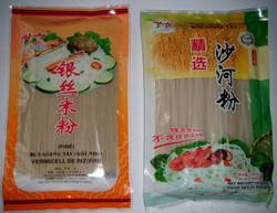 Hot Sale Jiangxi Rice Vermicelli/Rice Stick/Rice Noodles/Rice Spaghetti