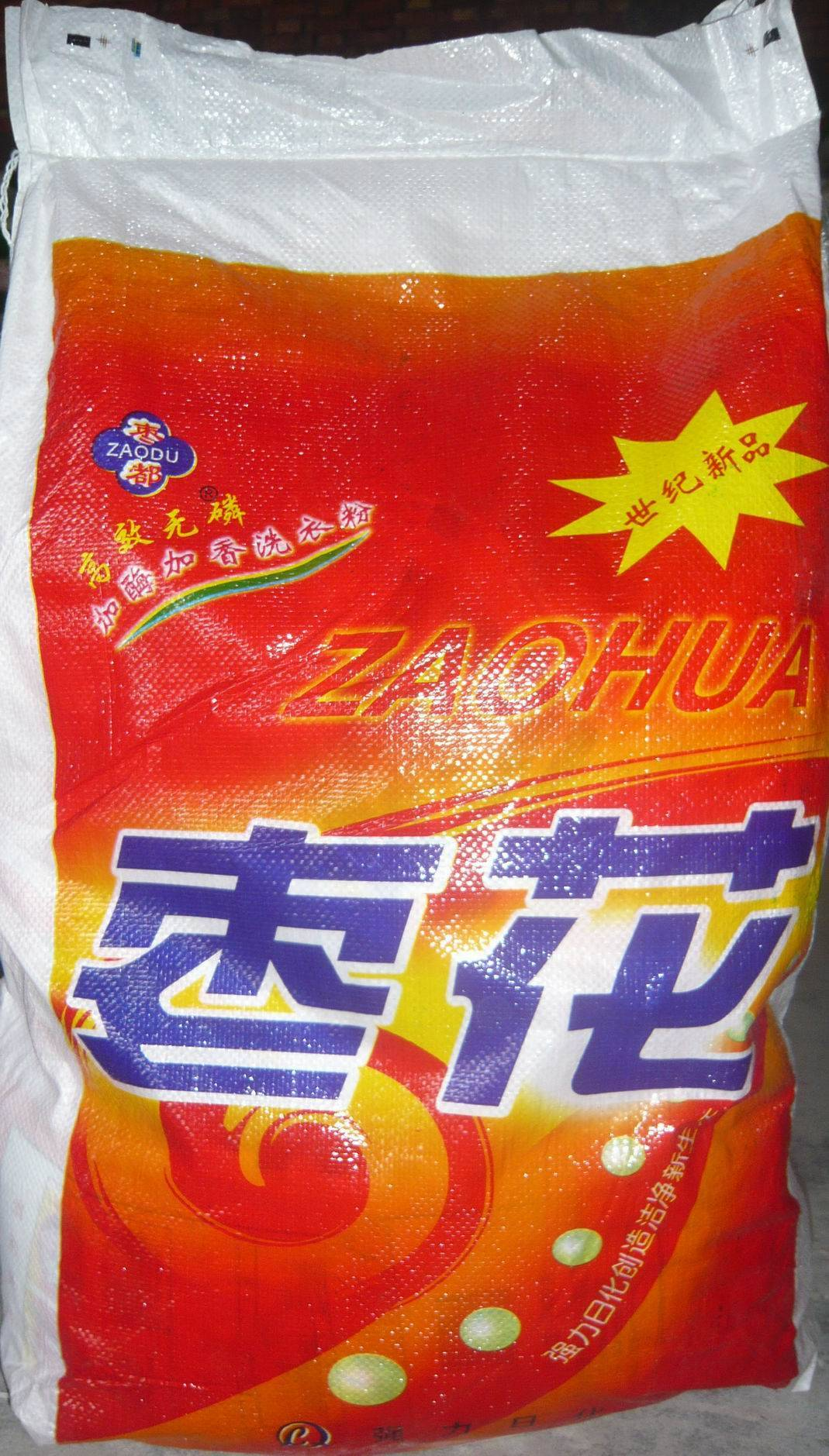 High quality with competitive price washing powder