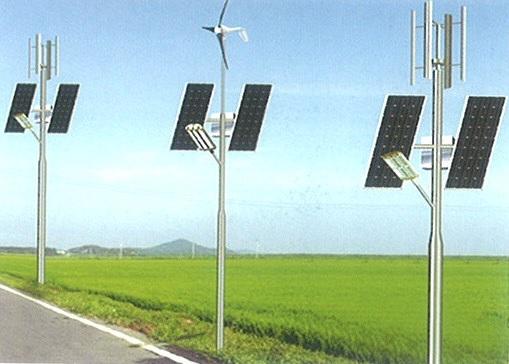 Hybrid LED Street Lighting ( Solar + Wind )