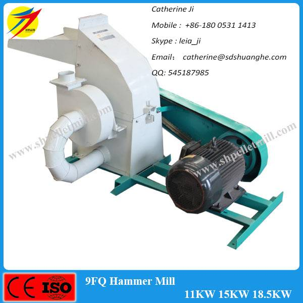 Hammer mill crusher machine for wood and feed with best price