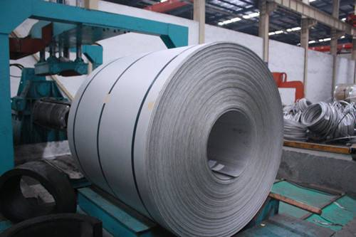 stainless steel hot rolled coils/ strips