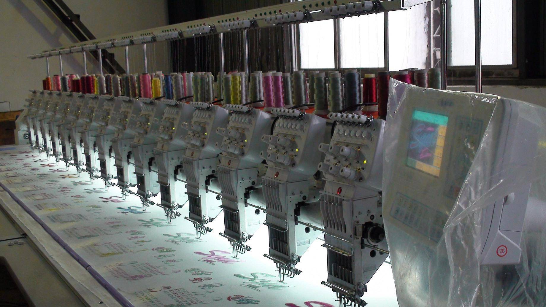 615 embroidery machine