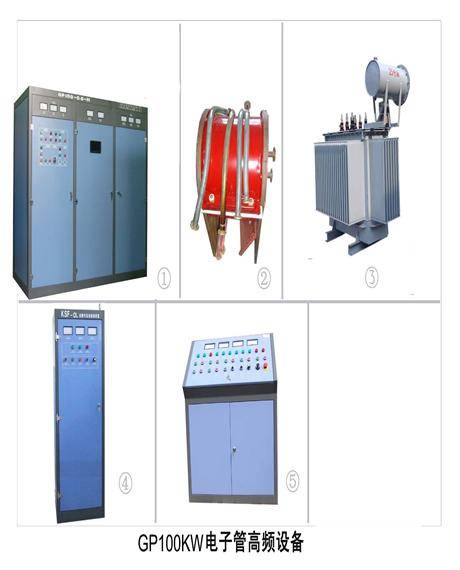 Vacuum tube high frequency power supply