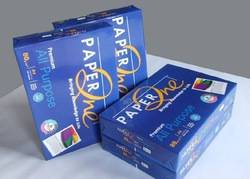 IK Plus Multi Purpose Copy Paper A4 80GSM pulp office Double A White A4 Copy Paper 80 gsm (210mm x 2