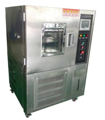 Temperature and Humidity Chamber RS-EB02