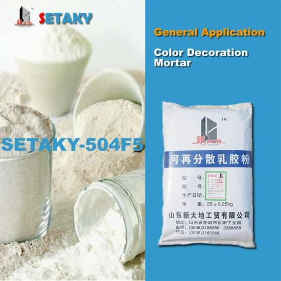 Manufacturers of redispersible polymer powder