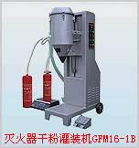 Semi Automatic Fire Extinguisher Dry Powder Filler (GFM16-1B)