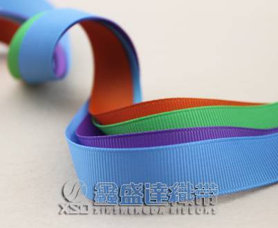 100% Polyester Grosgrain Ribbon With Huge Stock Available
