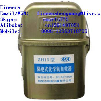ZH15 Isolated Chemical Oxygen Self Rescuer