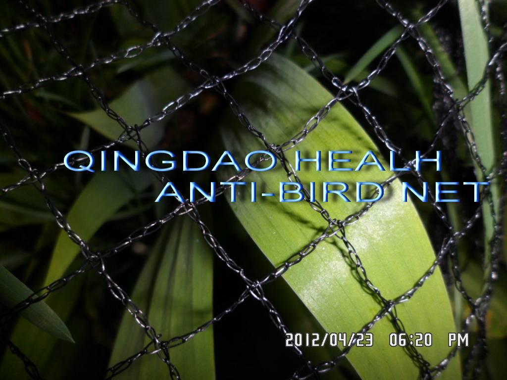 anti-bird net, anti-pest net,