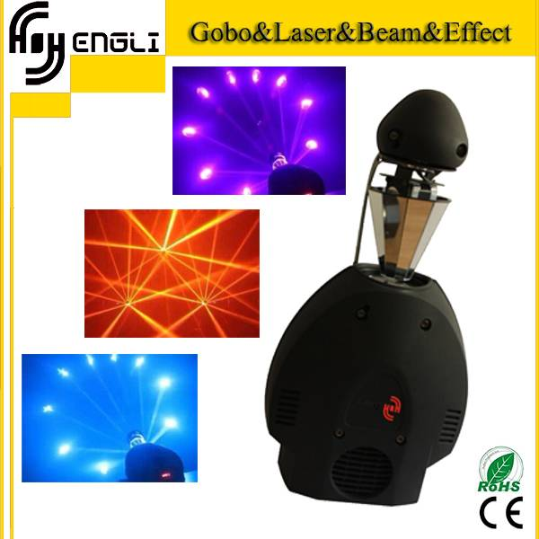 2R/5R moving head stage Scanner lighting ( HL-200GT)