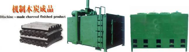 wood carbonizing machine, carbonizer for charcoal 0086-15890067264