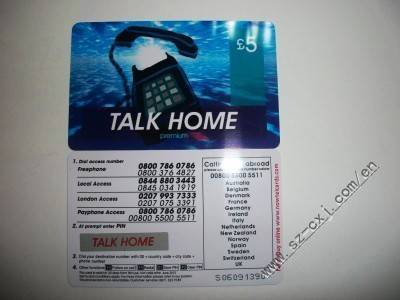Phone card,PVC phone card,ic phone card