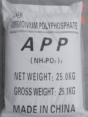Ammonium Polyphosphate(non water soluble)