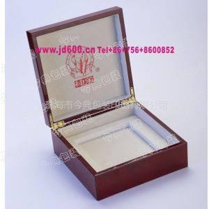 Jindian Packing&Printing manufacturer