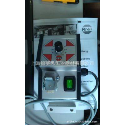 RAG Rhein-Nadel variable frequency power converter