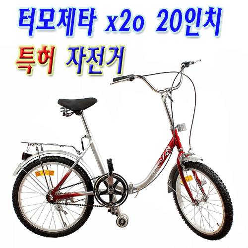 20inch folding bicycle, folding bike, termozeta x2o