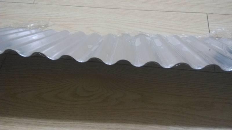 insulated corrugated aluminum sheet price