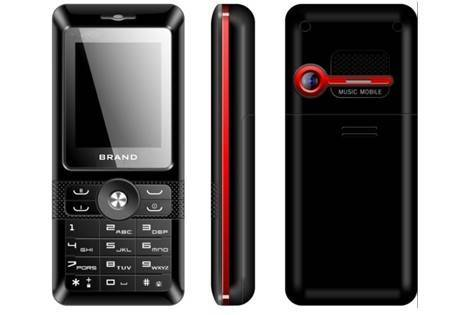 Shunkia SK188 music mobile phone, dual mode 3G phone,gsm&cdma,cdma phone,wifi phone,tv phone,GSM tv