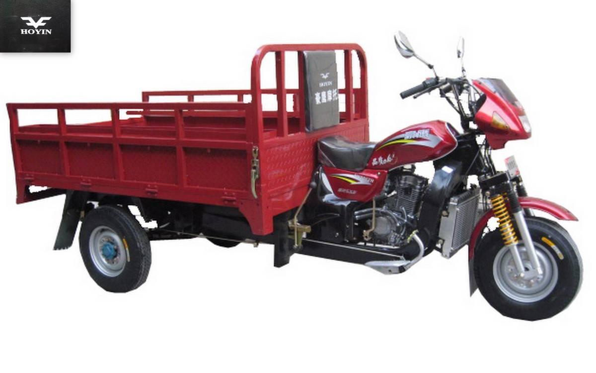 (Item No.:HY250ZH-2F) 250cc three wheeler