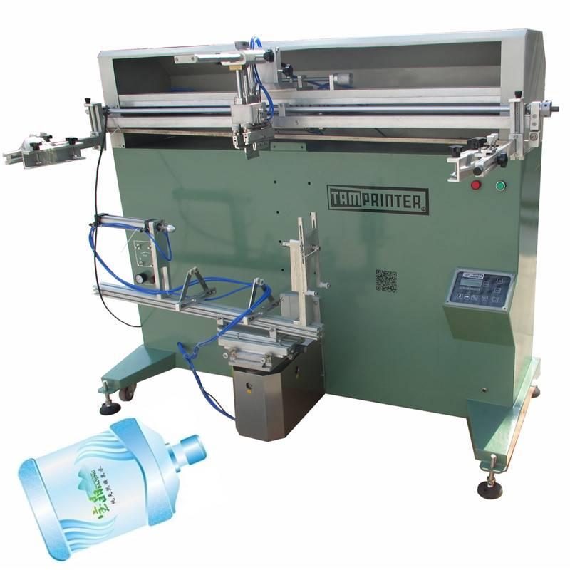 TM-1200E 310mm pail screen printing machine
